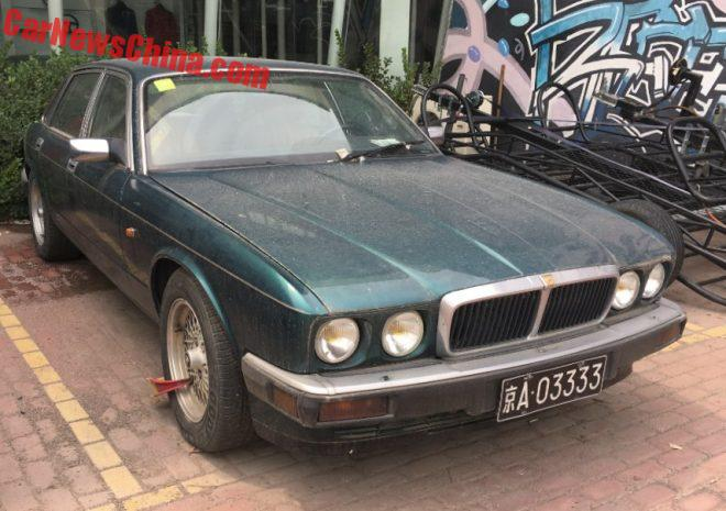 Spotted In China: XJ81 Jaguar XJ12 6 Litres In British Racing Green