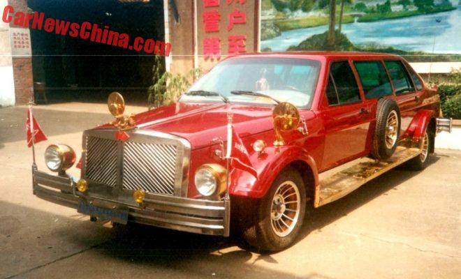 Old Photos Of The Completely Crazy Jianhua JH6620 24V3000 Wedding Car