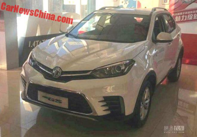 Spy Shots: Facelift For The MG GS SUV In China