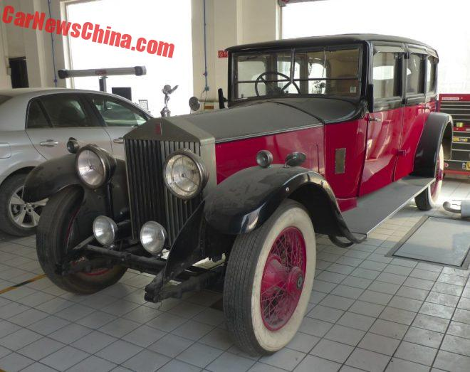 Spotted In China: Connaught Rolls-Royce Phantom II