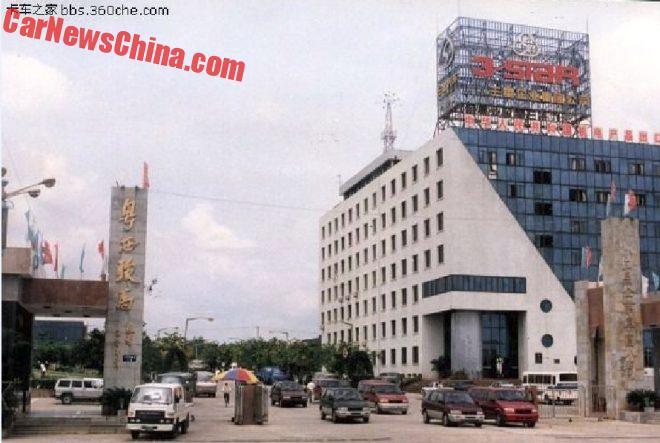 sanxing-1-5a