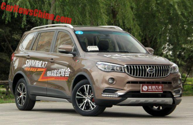 Brilliance Shineray SWM X7 Launched On The Chinese Car Market