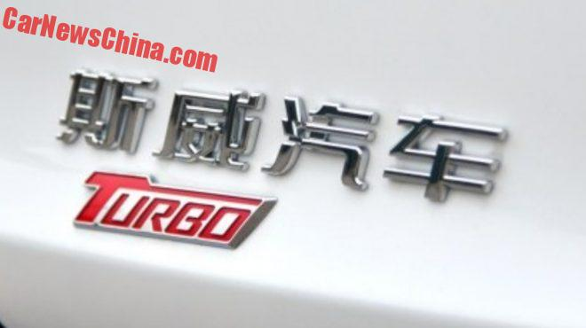 swm-x7-china-4a