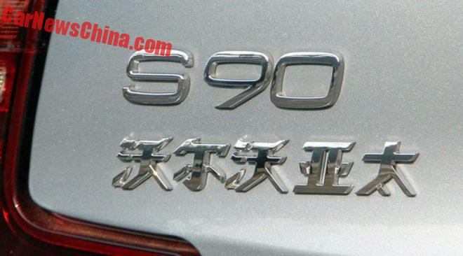 volvo-s90-l-china-7