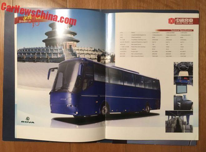 bova-brochure-2
