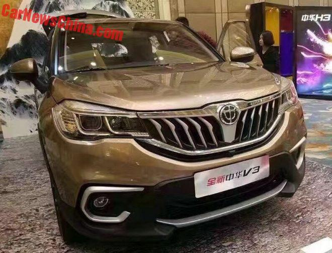 Spy Shots: Facelift For The Brilliance V3 SUV In China