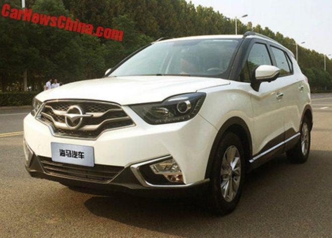 This Is The New Haima S5 Young SUV For China
