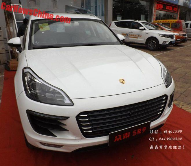 Porsche Badges And Other Brilliant Accessories For The Zotye SR9 Macan Clone