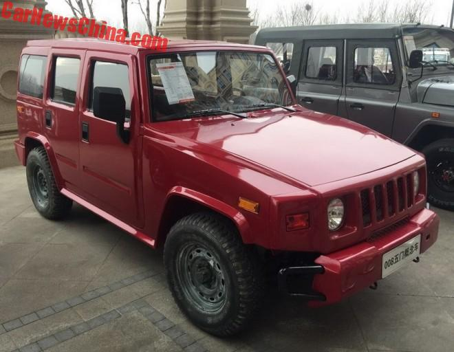 This Is The Amazingly Basic Beijing Auto 008 Off-Road 4x4 Vehicle