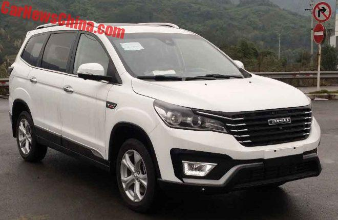 The New Bisu T5 Is An MPV SUV Crossover For The Chinese Car Market