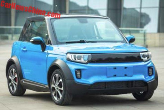 The Beijing Auto ArcFox-1 Is A New EV For Hipster City Folk