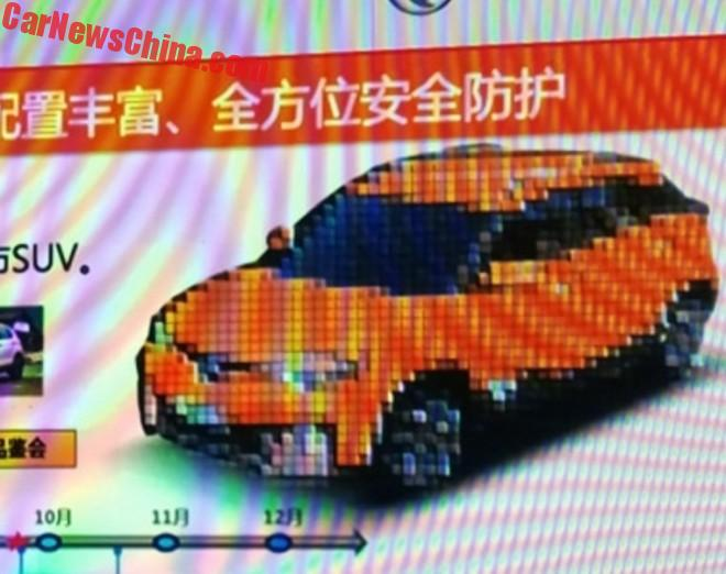 Leaked: Dongfeng Fengshen AX4 Crossover SUV For China