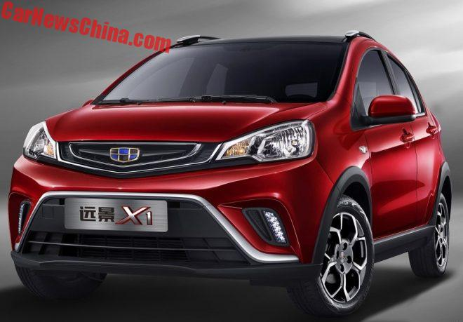 The Geely Yuanjing X1 Is A New Crossover Hatchback For China