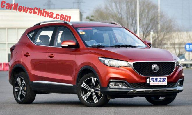 This Is The New MG ZS SUV For The Chinese Car Market