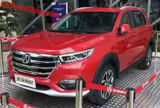 This Is The New Beijing Auto Weiwang S60 SUV