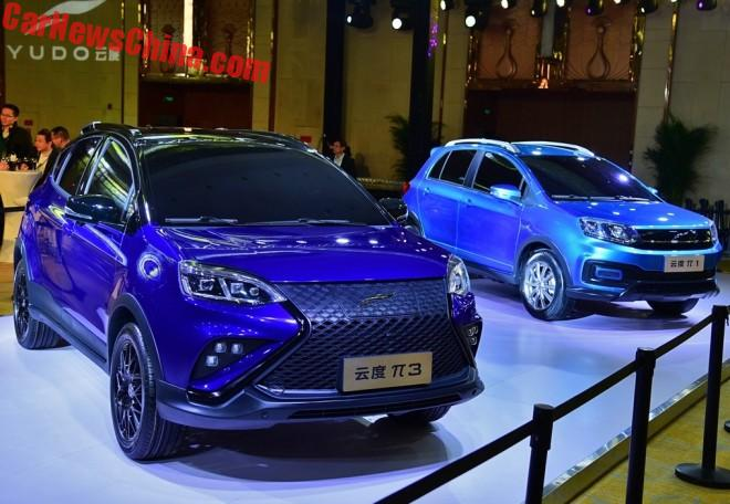 The Yudo Pi 1 And Pi 3 Are Two New Electric Crossovers For China
