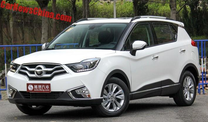The New Haima S5 Young Is An Suv For Young People Not For