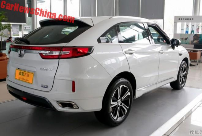 Honda UR-V SUV Coupe Launched On The Chinese Auto Market - CarNewsChina.com