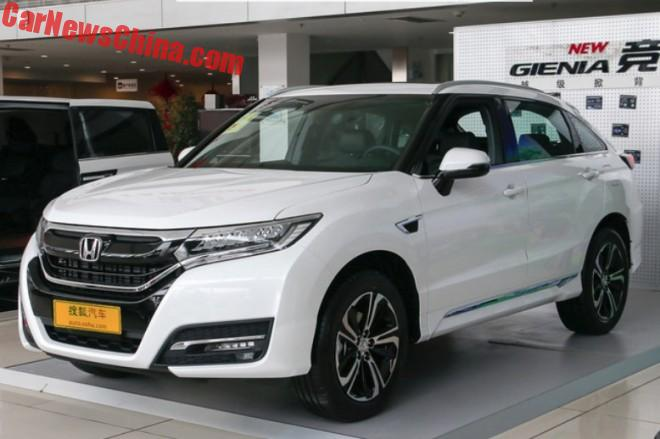 Honda Urv China Launch X