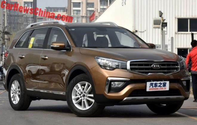 Kia KX7 Launched On The Chinese Auto Market