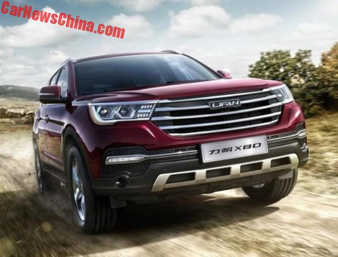 Lifan X80 SUV Will Hit The Chinese Car Market On March 28