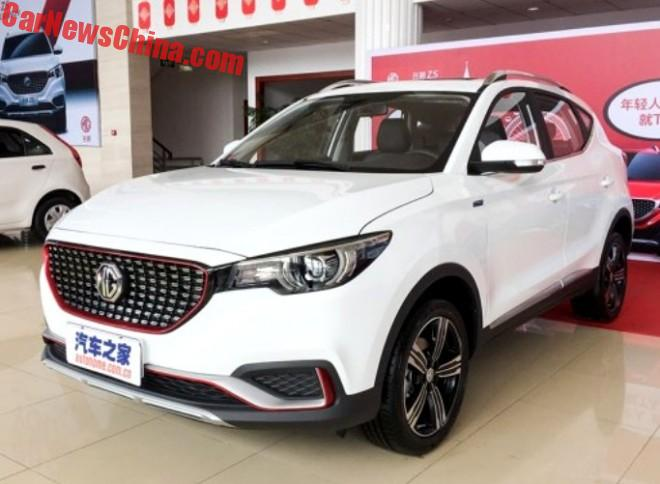 MG ZS SUV Launched On The Chinese Car Market