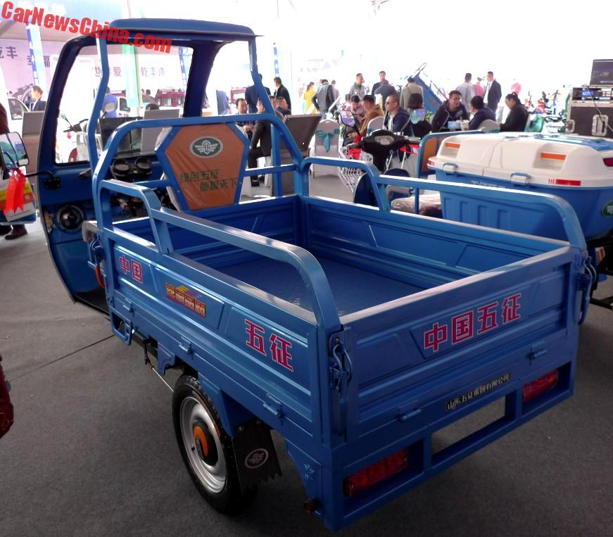 It Is A Very Large Business They Make Everything From Small Trucks Brand Name Waw To Specialty Vehicles Electric Tricycles