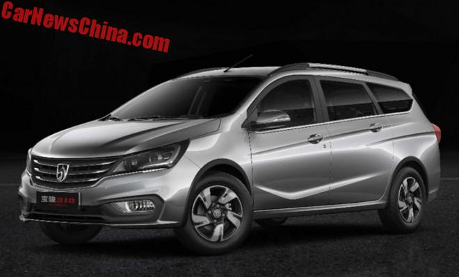 Leaked: This Is The Baojun 310Wagon For China