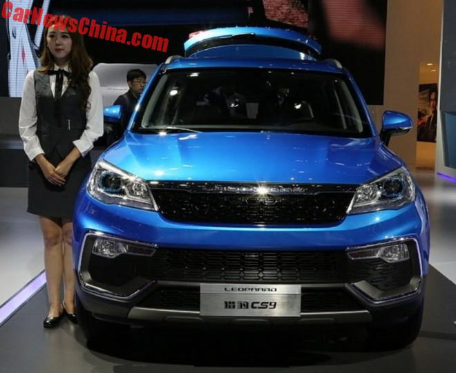 Changfeng Liebao CS9 SUV