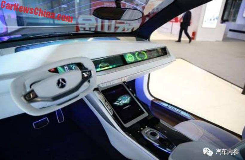 hozon auto is another new ev brand from china carnewschina com rh carnewschina com