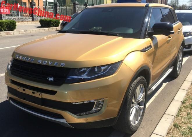 This Is Not A Range Rover Evoque In China