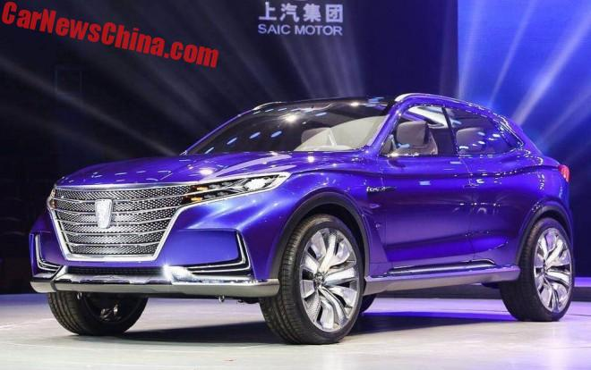 Roewe Launches The Vision-E Concept