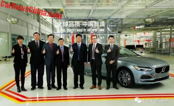 The Volvo S90l Is On Its Way From China To The United States