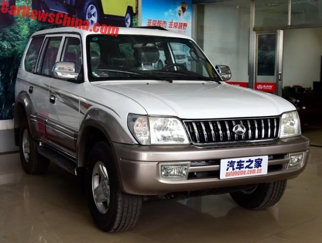 Beijing Auto Works Luba
