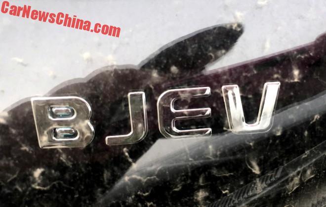 Beijing Auto EC180 EV