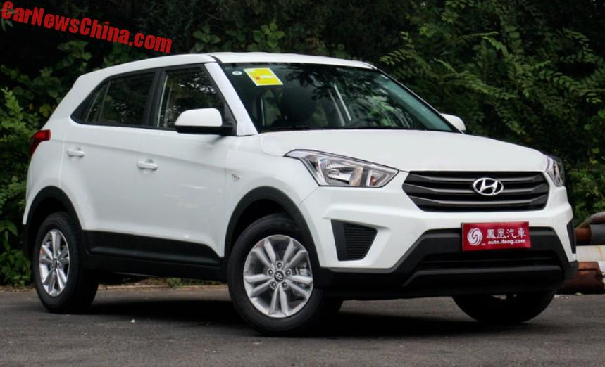 Facelift For The Hyundai Ix25 In China Carnewschina Com