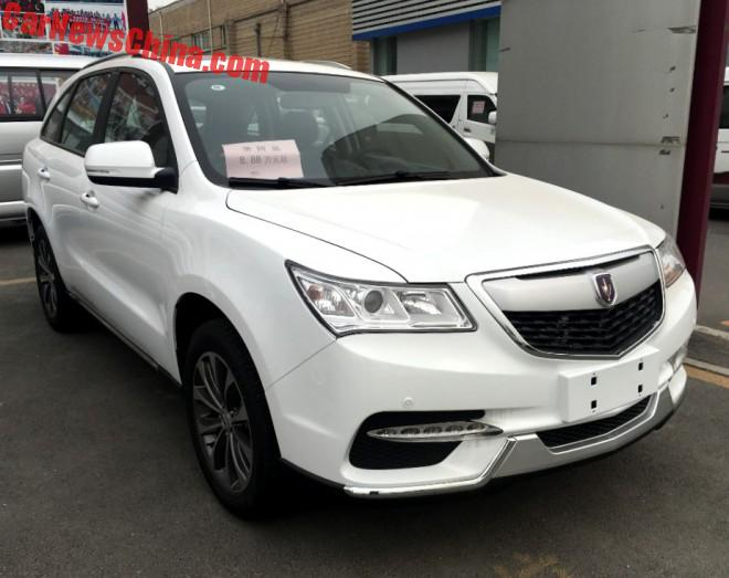 This Is Not An Acura MDX But A Chinese Clone